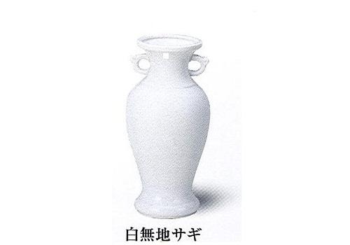 ◇花瓶・サギ型花立 白無地サギ 6.0寸