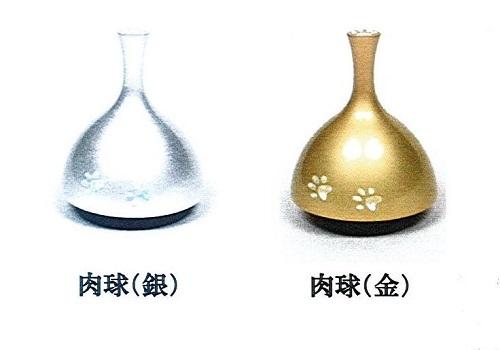 ●リン ECHO エコーリン 螺鈿 肉球