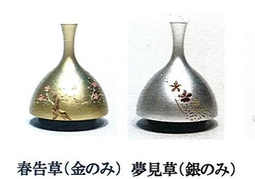 ●リン ECHO エコーリン 彫入 春告草・夢見草