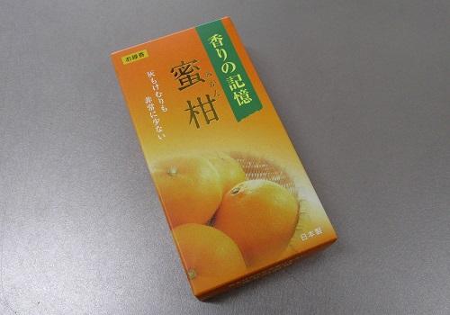 ◎煙の少ない・灰の少ないお線香 香りの記憶 蜜柑 【孔官堂】