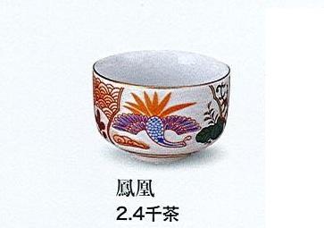 ◇千茶 鳳凰 2.4千茶 ×1ケース(14ヶ)