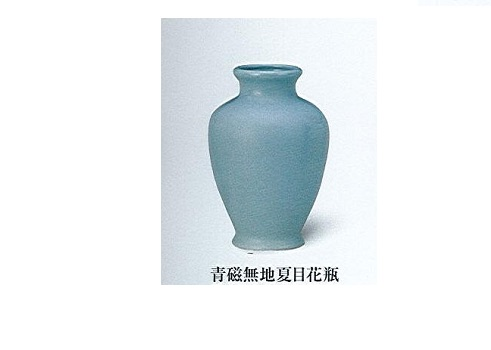 △花瓶・花立 青磁無地夏目花瓶 4.5寸 ×1ケース(2本)