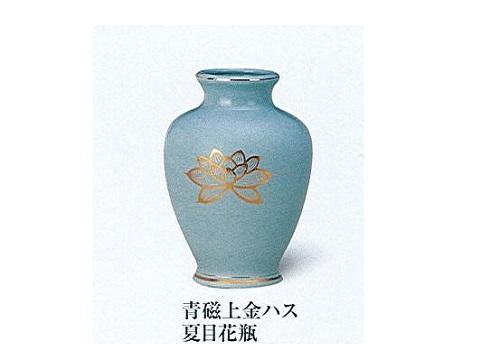 △花瓶・花立 青磁上金ハス夏目花瓶 尺0 ×1ケース(2本)