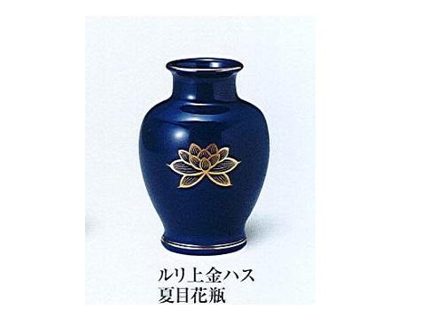 △花瓶・花立 ルリ上金ハス夏目花瓶 7.0寸 ×1ケース(2本)