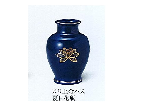 △花瓶・花立 ルリ上金ハス夏目花瓶 8.0寸 ×1ケース(2本)