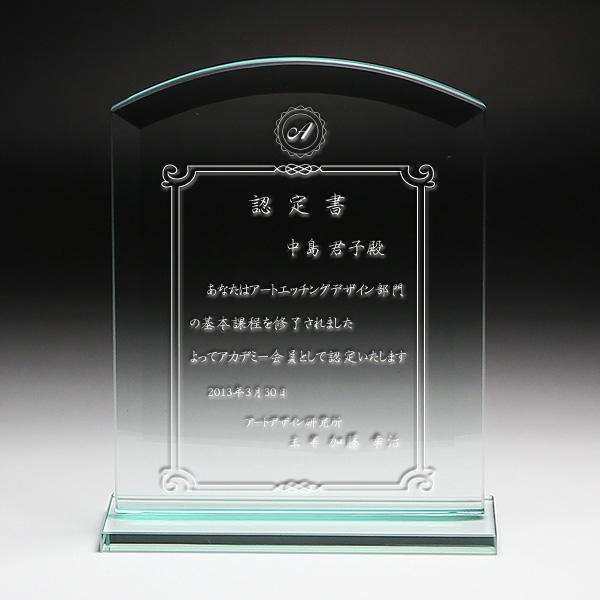 ■PS-1クリスタル PS−1 大 サンド彫刻