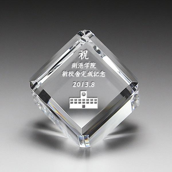 ◆DW-15クリスタル DW−15 小 サンド彫刻