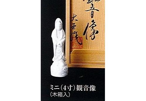 ◇鍋島白磁観音像 ミニ 4.0寸 陶器製