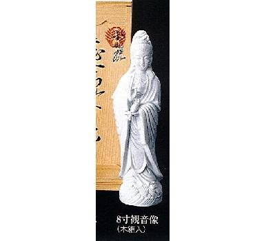 ◇鍋島白磁観音像 8.0寸 陶器製 ※廃番商品の為在庫限り