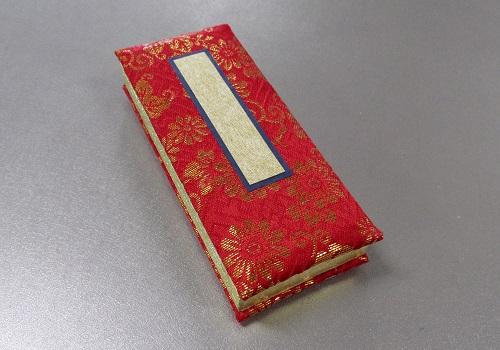 ●鳥の子過去帳 4.0寸 日付無 緑箱 赤