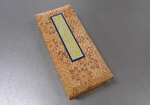 ●鳥の子過去帳 4.5寸 日付無 緑箱 茶