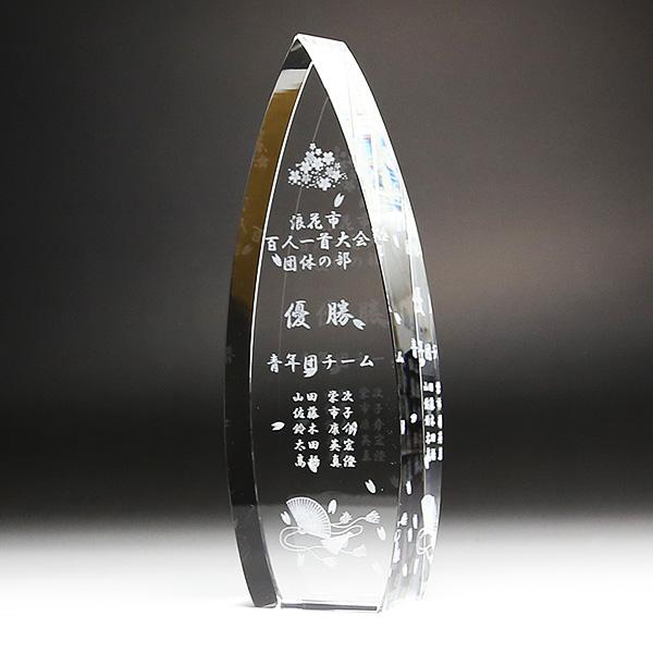 ◆CR-24クリスタル CR−24 小 サンド彫刻