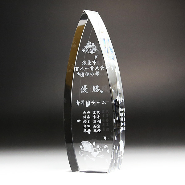 ◆CR-24クリスタル CR−24 中 サンド彫刻