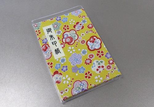 □御朱印帳 アコーディオン式 カバー付 縮緬 梅黄