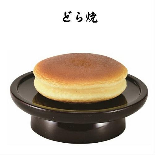 ■お供え菓子 どらやき