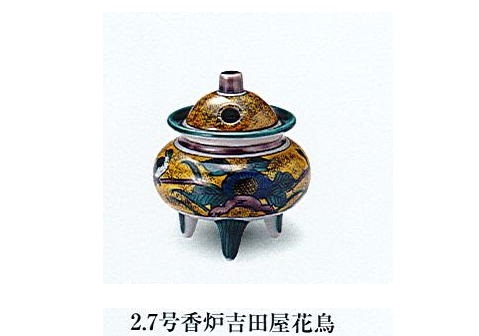 ◇九谷焼香炉 2.7号香炉吉田屋花鳥