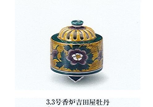◇九谷焼香炉 3.3号香炉吉田屋牡丹