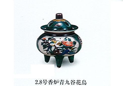 ◇九谷焼香炉 2.8号香炉青九谷花鳥