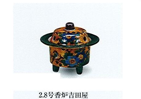 ◇九谷焼香炉 2.8号香炉吉田屋