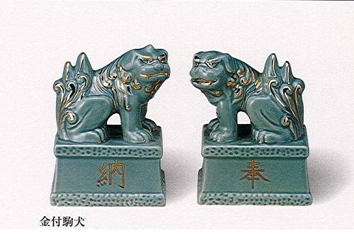 △狛犬・駒犬 金付 3.5寸 対(左右)セット×1ケース(5セット)