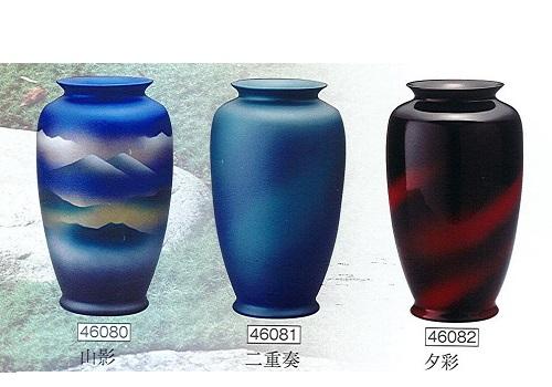 ◇花瓶・花立 山影・二重奏・夕彩 尺0