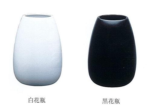 ◇花瓶・花立 白花瓶・黒花瓶 高さ24cm