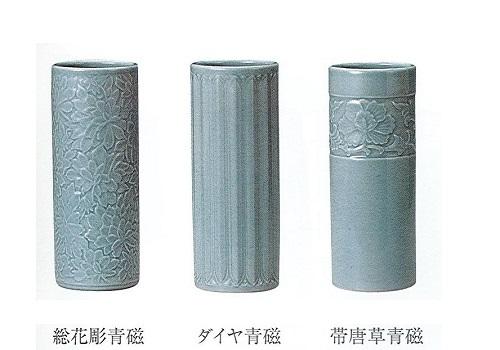 ◇花瓶・花立 青磁 総花彫・ダイヤ・帯唐草 8号