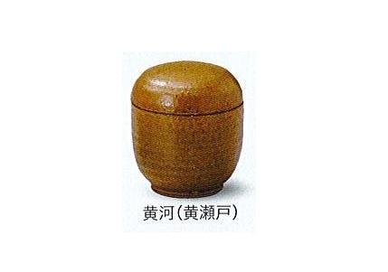 ◇骨壺・骨壷 手造り骨カメ 黄河 黄瀬戸 3.0寸