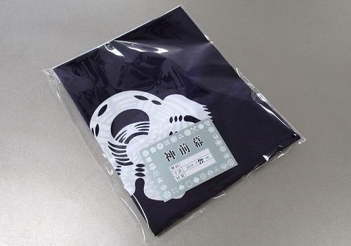 ●神前幕・稲荷紋 75×35 稲荷幕