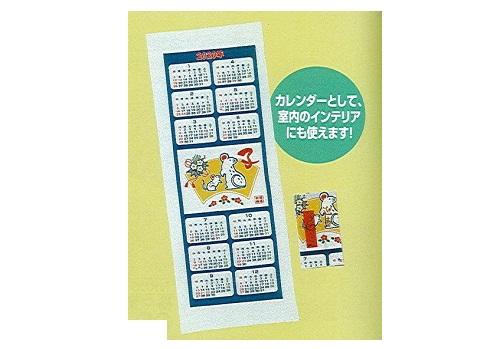 ◇カレンダー手拭 子 ×100ヶ