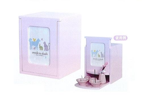 ◇ペットメモリアルBOX  ライトピンク