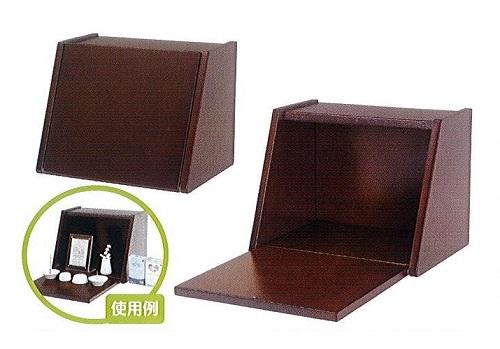◇手元供養BOX 小 ブラウン