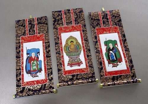 ■仏壇用掛軸 上新金 30代 曹洞宗用 三幅 ※訳アリ特価品