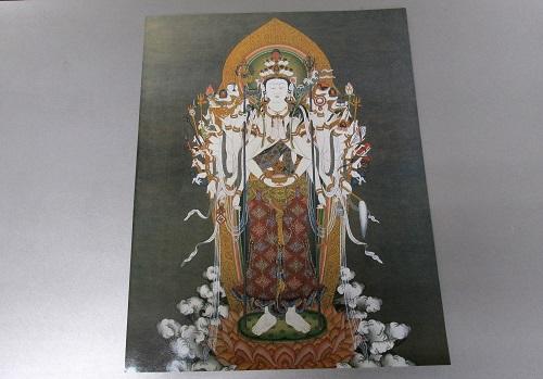 ■仏画ポスター 千手観音 ※訳アリ特価品