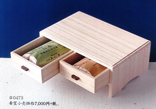 ◇置き香 花小袖 香机 【玉和堂】