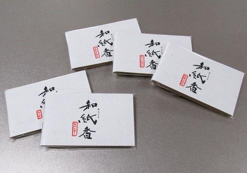 ☆和紙香 WA-4 ティーツリー ※在庫処分特価品