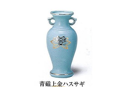 ◇花瓶・サギ型花立 青磁上金ハスサギ 5.0寸