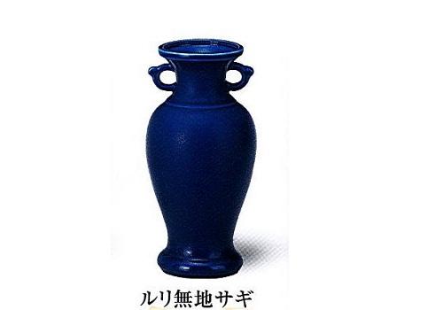 △花瓶・サギ型花立 ルリ無地サギ 5.0寸