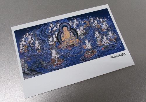 ☆仏画ポストカード H14 阿弥陀来迎図 ※訳アリ品