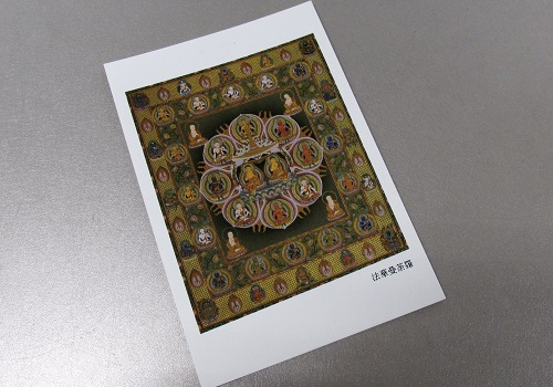 ☆仏画ポストカード H12 法華曼荼羅
