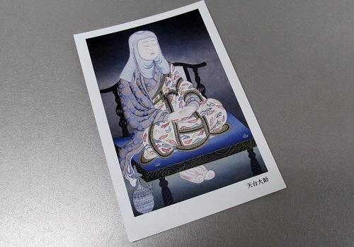 ☆仏画ポストカード H15 天台大師 ※訳アリ品