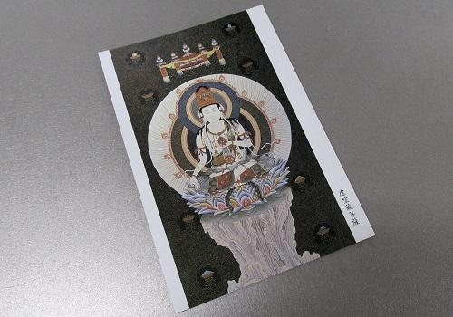 ☆仏画ポストカード H36 虚空蔵簿雑 ※訳アリ品