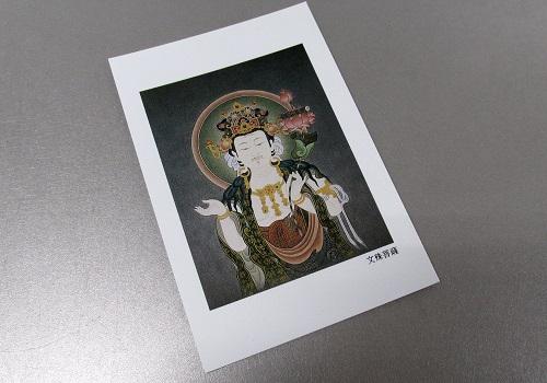 ☆仏画ポストカード H37 文殊菩薩