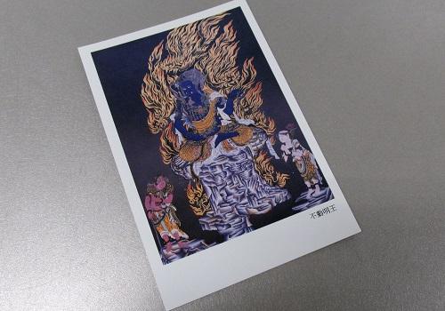 ☆仏画ポストカード H06 不動明王 ※訳アリ品