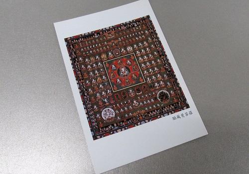 ☆仏画ポストカード H07 胎蔵界曼荼羅 ※訳アリ品