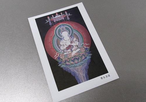 ☆仏画ポストカード H09 勢至菩薩 ※訳アリ品