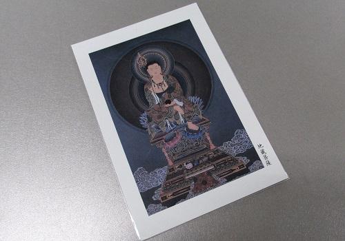 ☆仏画ポストカード H46 地蔵菩薩 ※訳アリ品 A