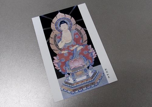 ☆仏画ポストカード H03 釈迦如来 ※訳アリ品 A