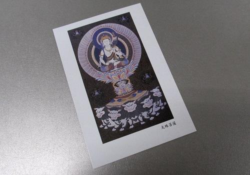 ☆仏画ポストカード H04 文殊菩薩 ※訳アリ品