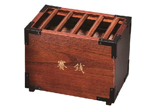 ★木製 賽銭箱 小